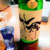 【日本酒】驚きの完成度!「モダン仙禽 無垢 2018 無濾過原酒 瓶囲い瓶火入れ」の評価と感想