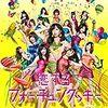 なぜ「乃木坂46」は「AKB48」より人気がないのか?