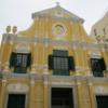 【聖ドミニコ教会】マカオ/マカオ半島