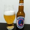 タヒチ島産ビール ヒナノビールが常夏美味い