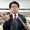 都知事選、増田氏が出馬会見へ 自民都連が推薦正式決定