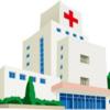 【定期検診-精巣がん-】検査結果のご報告-Part1-