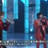 【動画】トニセンがミュージックフェア(8月4日)に出演!石井竜也とコラボ?