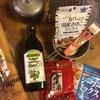 疲れたカラダに濃い味がしみる!キノコとシーフードのアヒージョ by ニコ