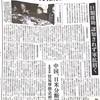 日本から中国への政府開発援助(ODA)は何をもたらしたのか?