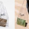 ブランド品のロゴのみ書かれている透明なビニールバックの価格