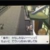 ポケモンブラック2プレイ記(4)