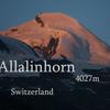 【スイスアルプス】 アラリンホルン登山