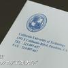 「カリフォルニア工業大学」が登場する作品