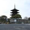世界文化遺産「東寺」弘法市