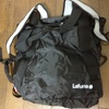 Lafuma PACKABLE DAY PACK & TOTE BAG