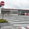 宇野線:早島駅 (はやしま)