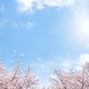 3月池ノ上のんびり談話室お休みのお知らせ。
