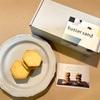 大阪『hannoc(ハノック) 』の中崎バターサンドをお取り寄せ。バター好きなら満足間違いなしのバタサン。