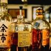 ジャパニーズとスコッチウイスキーはどちらがおいしい?違いは多様性に