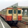 第175話 1985年水島臨海 コンビナートの勝ち組鉄道
