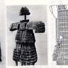 【雑想】日本の武家は部族社会への先祖帰り?