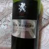 【安くて美味しいワイン】ドン・ロメロ ティント赤~398円なのにちゃんと赤ワインの味わい(^^)