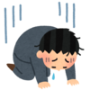 FX171日目 何だかんだで病んでいます・・・
