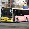 鹿児島市営バス 1148号車