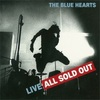 【おすすめ名盤 36】THE BLUE HEARTS『LIVE ALL SOLD OUT』
