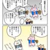 【ぬこリーマン】副業しよう!