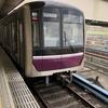 大阪メトロ谷町線の30000系は…