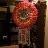 かぶれる電飾花輪隊で東京行灯祭に2日間参加してきたよ、の話