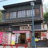 【オススメ5店】小樽・千歳・苫小牧・札幌近郊(北海道)にある海鮮丼が人気のお店