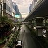 タイ政府閣議 270日特別観光ビザを承認 バンコク速報