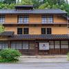 三階建の養蚕住宅『養父市大屋町大杉伝統的建造物群保存地区』
