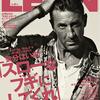 雑誌『LEON』2014年5月号にルーク・ドナルドが載っていたのだが