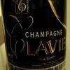 美味しいを感じたシャンパンを記録していく①「Francois Seconde Clavier  フランソワスコンデ クラヴィエ」