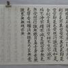 初めての写経体験を萬福寺の無料写経セットでしました