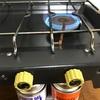 SOTOパワーブースターで寒いキャンプの市販のガス缶ドロップダウン対策の結果!パワーブースターの使い方説明~