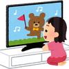聴力が落ちるという事は生活にどうような支障が及びか!テレビ