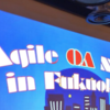 「Agile QA Night in FUKUOKA!!」で発表しました! #fuku_mori