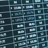 中小企業診断士の勉強に役立つ本~経済学・経済政策編~