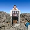 【鹿児島】快晴の中、絶景のふたり登山!霧島連山の最高峰、韓国岳へ行きました。