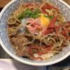 彦根のB級グルメ「ひこね丼」を食す!