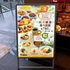 【空港グルメ】No.14 中部国際空港セントレア  M's Dining リニューアルした和・洋朝食バイキング