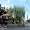 島原 東鴻臚館址、西鴻臚館址、松尾神社朱雀御旅所、権現寺、源為義墓