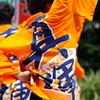 桃山学院大学 よさこい連 「真輝-SANAGI-」:17日・こいや祭り@京橋駅前