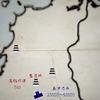 岩屋城の戦いとは?城兵763名全員討死の籠城戦をわかりやすく図解解説!