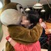 WDW旅行記14 Garden Grill Restaurant