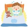 大好評!夏休み特別企画 お母さんの為のおねしょの治し方講座⑥ 夜尿症の治療方法について!