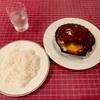 洋食キムラ!昭和13年創業〜野毛の老舗洋食店で食べるハンバーグステーキ〜