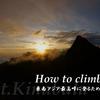 【2018年完全版】東南アジア最高峰キナバル山に登るため予算や準備などを全部まとめました