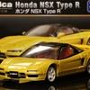 トミカ タカラトミーモールオリジナル トミカプレミアム ホンダ NSX Type R