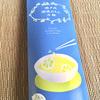 レモンの香りでウマ爽やか! よしの味噌「瀬戸内潮風れもん冷麺」食べてみた